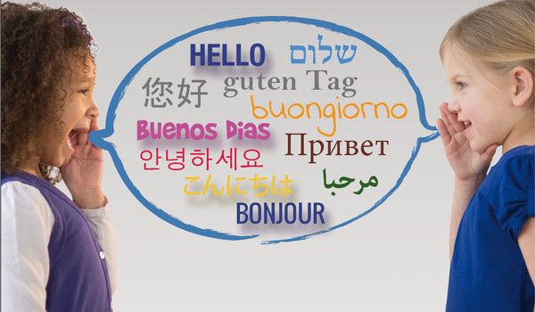 """an argument for and against bilingual education """"one of the big arguments against bilingual education is that it may do students a disservice because they don't learn  a bilingual understand that argument,."""