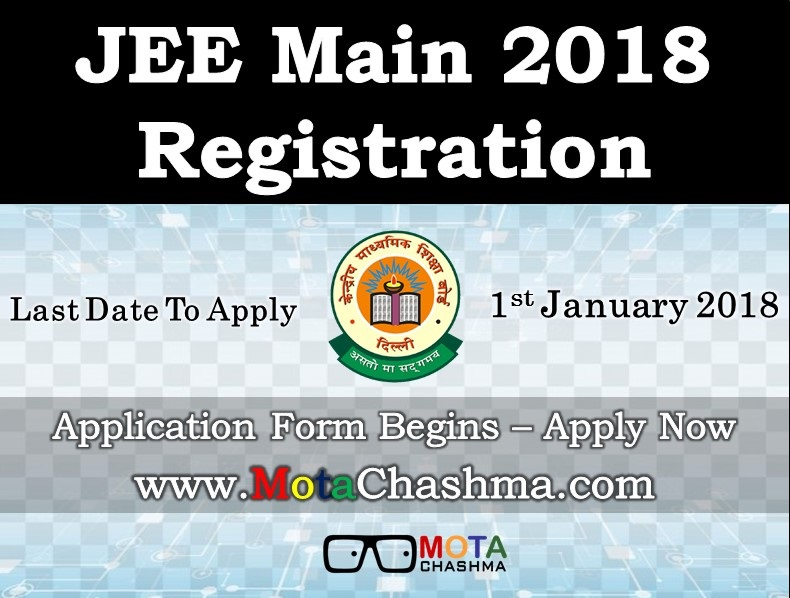 JEE Main 2018 Registration